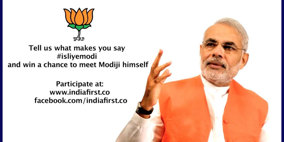 India First - IsliyeModi