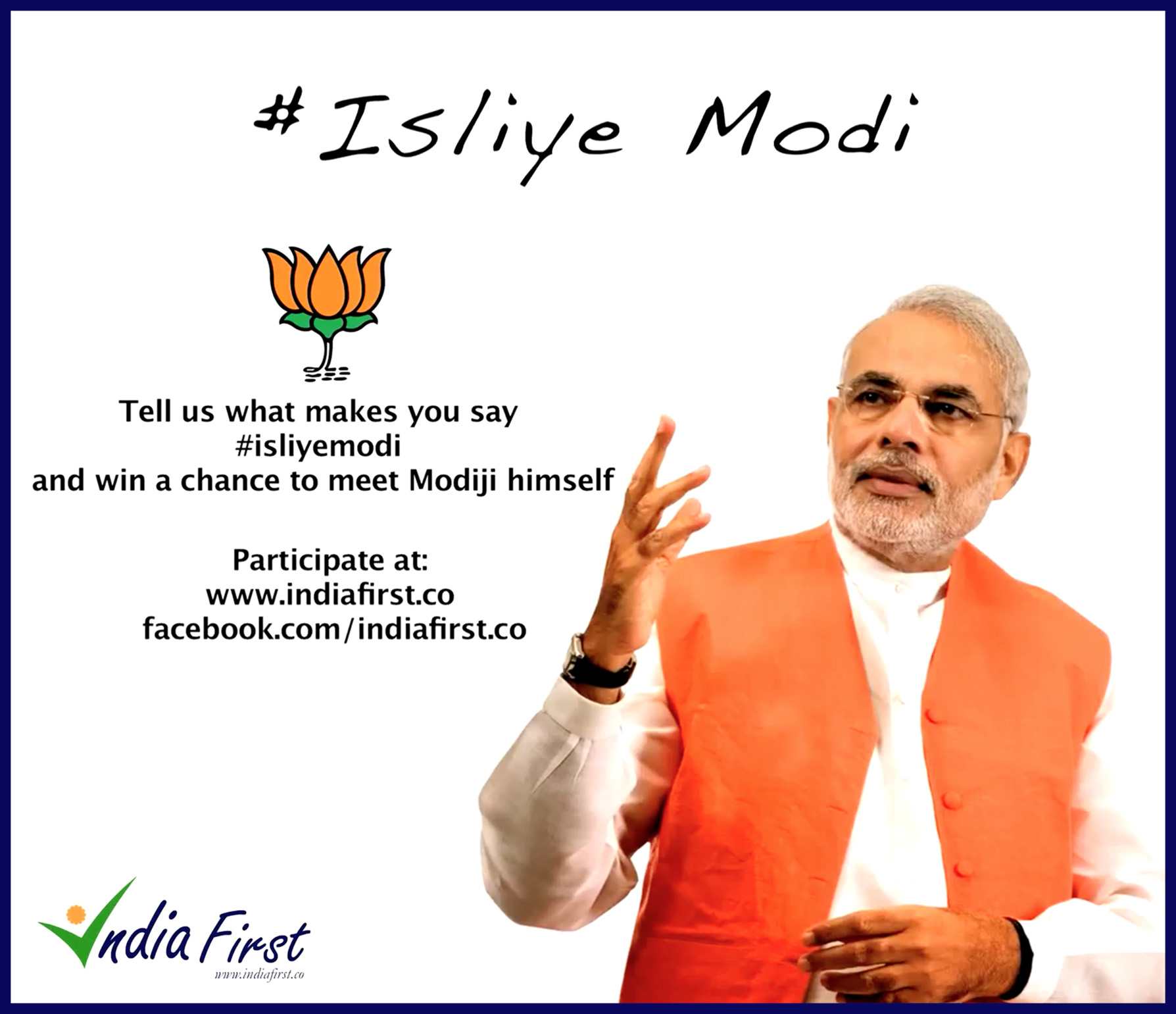 India First - IsliyeModi