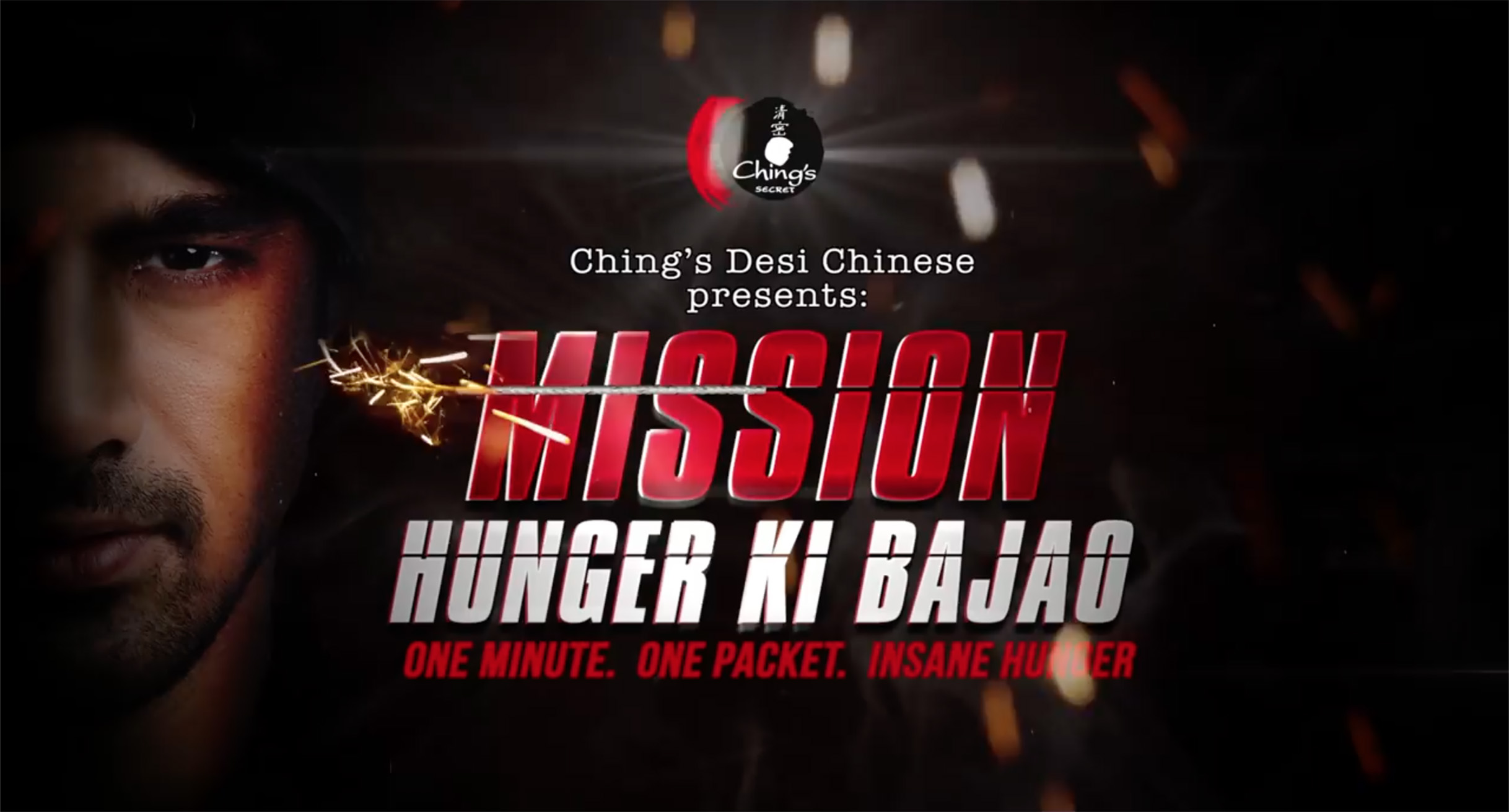 Chings Desi Chinese - Hunger Ki Bajao Cover