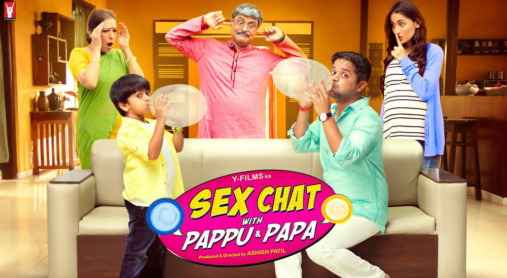 Pappu & Papa Cover